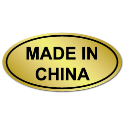 Made in China Oval Labels